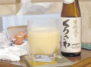 JAPANESE COLD CURE -  If you would like to try a Japanese homemade recipe for curing your cold try Tamagozake. With honey and egg whipped into hot sake it is like a rice wine eggnog. (AP Photo)