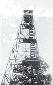 This fire watchtower used to set atop Pine Mountain near Whitesburg, but has since been torn down.