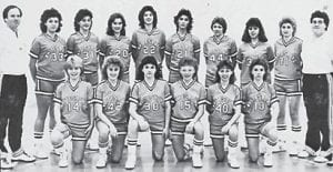 LADY JACKETS 1987 — Pictured are (front row, left to right) 14 Betty Noble, 42 Lesley Ison, 30 Lisa Shepherd, 15 Lisa Wilcox, 40 Heather Swisher, 10 Anna Slone, (back row) 33 Linda Potter, 31 Suzette Sturgill, 20 Beth Banks, 22 Sharon Short, 21 Stephanie Potter Proffitt, 44 Connie Brown, 34 Kim Caudill, and 11 Sandy Luther.