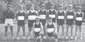 1985 WHITESBURG HIGH SCHOOL BOYS' TRACK TEAM