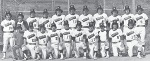 The 1980 Jacket Sluggers were the champions of the East Kentucky Mountain Conference.