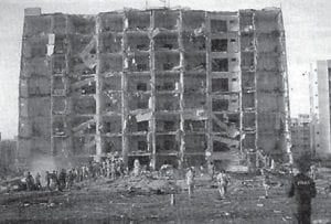 Nineteen airmen died and hundreds were injured in the terrorist attack June 25, 1996 at Khobar Towers in Dhahran, Saudi Arabia. At the time, it was the worst terrorist attack against the American military since the bombing of a Marine Corps barracks in Beirut, Lebanon in 1983. (Department of Defense photo)