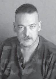 JOE DAVID BOLEN
